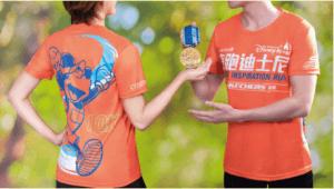 10k Shanghai Disneyland Spring 2019 Inspiration Run