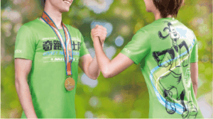 5k Shanghai Disneyland Spring 2019 Inspiration Run
