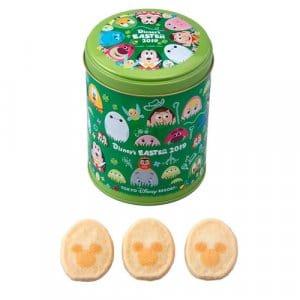 Cookies Easter Egg Merchandise Tokyo Disney Resort
