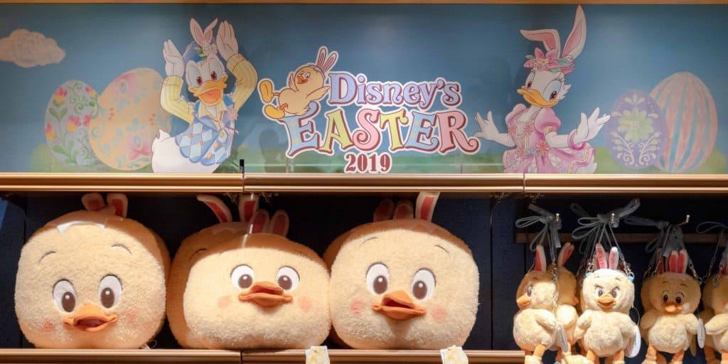 Tokyo DisneySea Easter Merchandise 2019