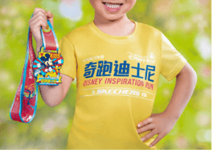 Kids Shanghai Disneyland Spring 2019 Inspiration Run