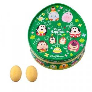 Madeleines Easter Egg Merchandise Tokyo Disney Resort