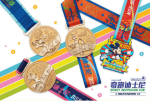 Medals Shanghai Disneyland Spring 2019 Inspiration Run