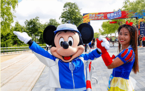 Mickey Shanghai Disneyland Spring 2019 Inspiration Run