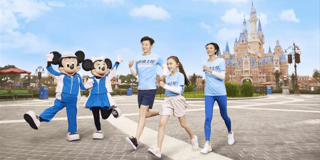 Shanghai Disneyland Disney Inspiration Run – Spring 2019