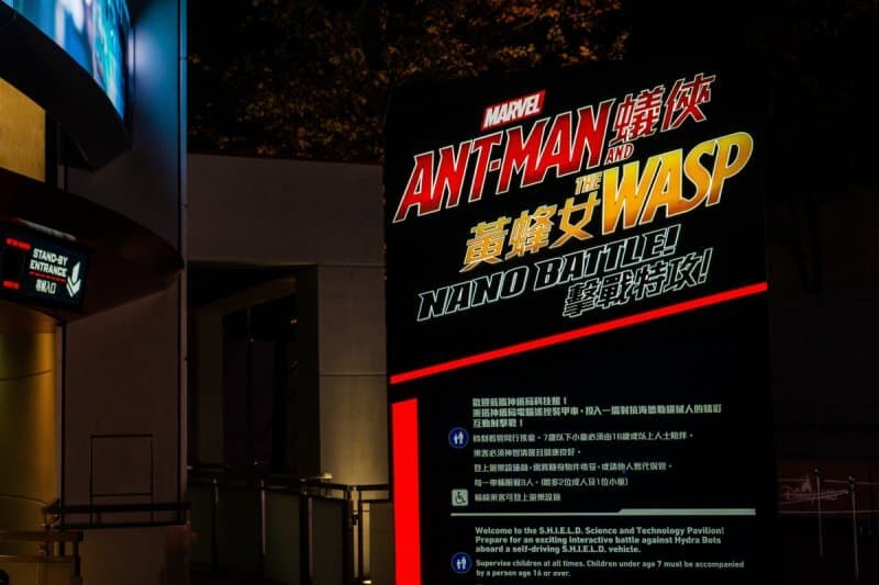 Ant-Man and the Wasp Nano Battle Hong Kong Disneyland Signage Nighttime