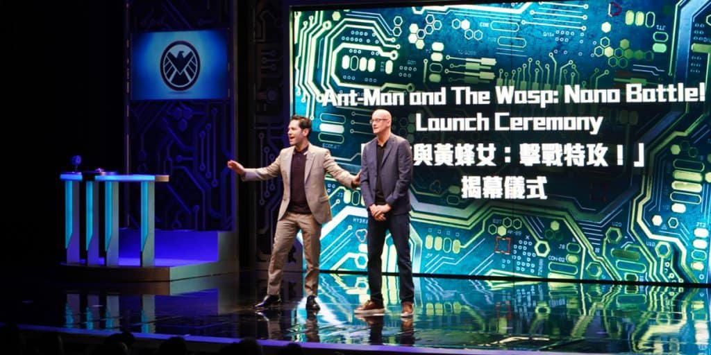 Ant-Man and the Wasp: Nano Battle! Launch Ceremony at Hong Kong Disneyland