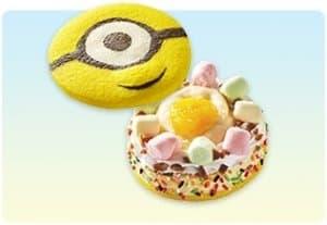 Custard Dessert Universal Studios Japan Easter 2019