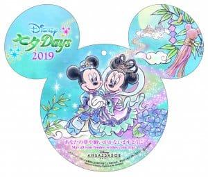 Disney Ambassador Hotel Disney's Tanabata 2019