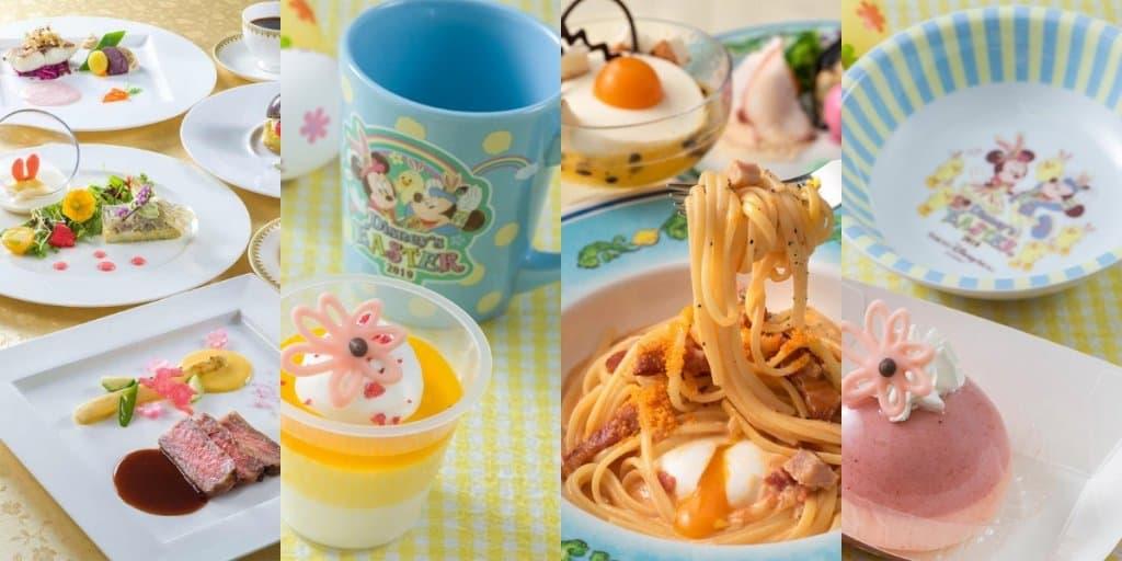 Tokyo DisneySea Easter Food & Drinks Menu 2019