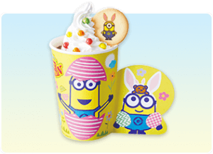 Easter Minion Drink Universal Studios Japan Easter 2019