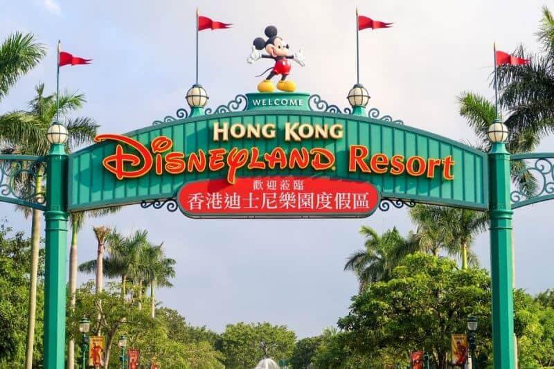 Entrance to Hong Kong Disneyland