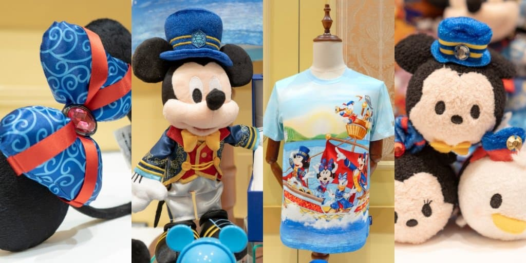 Hong Kong Disneyland 14th Anniversary Merchandise