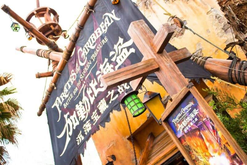 Pirates of the Caribbean Battle for the Sunken Treasure at Shanghai Disneyland