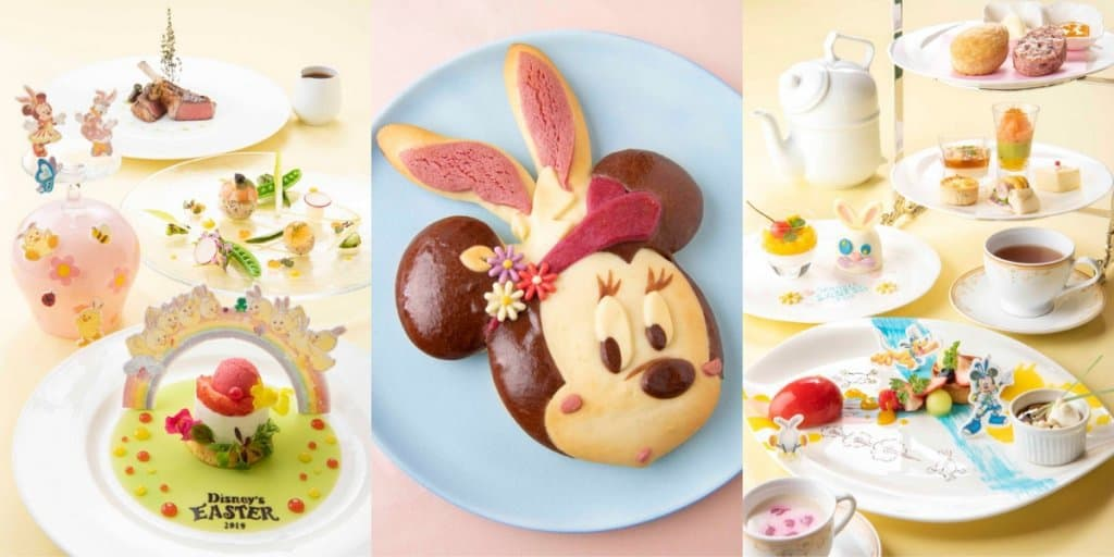 Tokyo Disney Resort Hotels Easter Food & Drinks Menu 2019