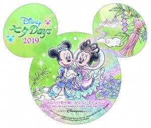 Tokyo Disneyland Hotel Disney's Tanabata 2019