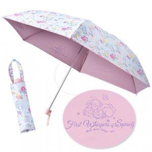 Umbrella Tokyo Disney Resort Thumper Merchandise 2019