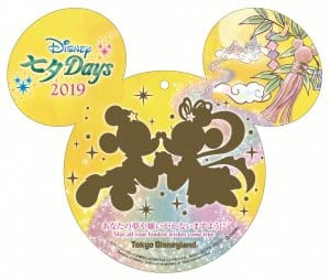Wishing Card Disney's Tanabata 2019