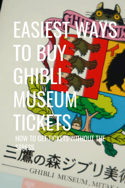 Ghibli Museum Mitaka Tickets