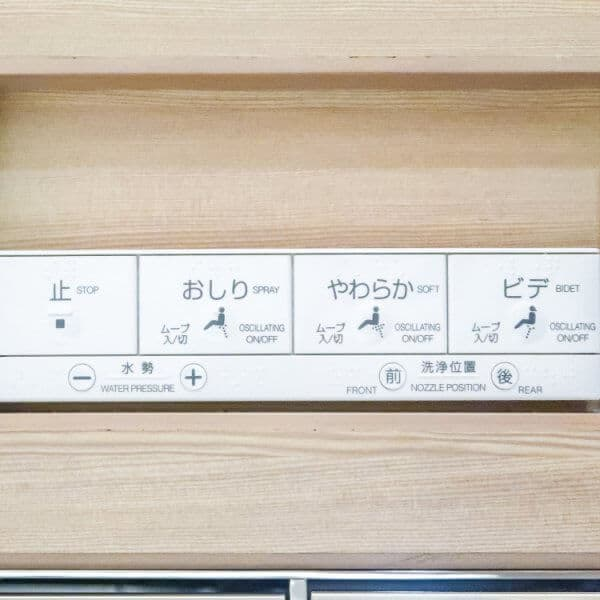 Japanese Toilet Instructions Hilton Tokyo Bay