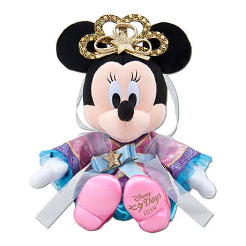 TDR Tokyo Disney Resort Star Festival 2019 Chip Dale Plush Badge Strap In Hand
