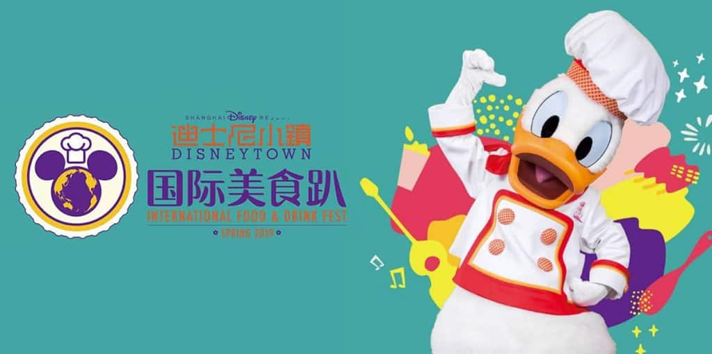International Food & Drink Fest at Shanghai Disney Resort – Spring 2019