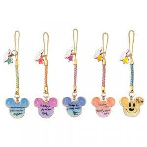 Tanabata Merchandise Charm Set