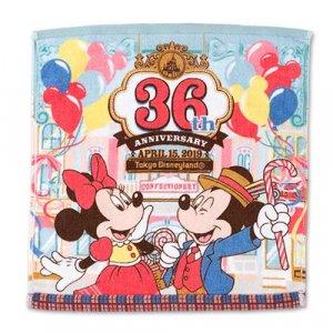 Tokyo Disney Anniversary