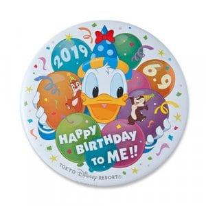 Badge Donald's Birthday Merchandise