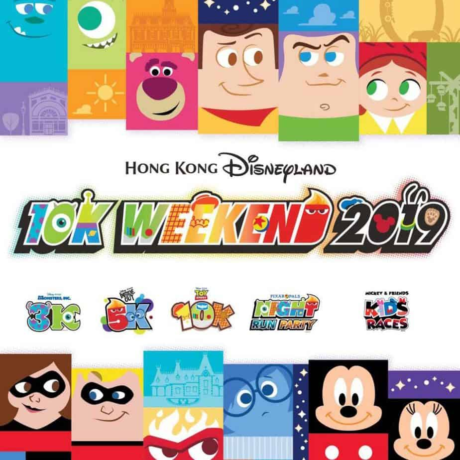 Hong Kong Disneyland 10k Weekend – November 2019