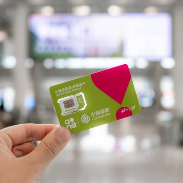 Hong Kong Travel Sim Card