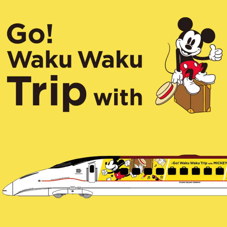 Mickey Mouse Bullet Train Coming to Japan