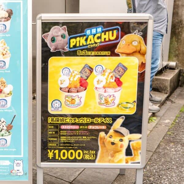 Pikachu Ice Cream at Roll Ice Cream Factory in Harajuku