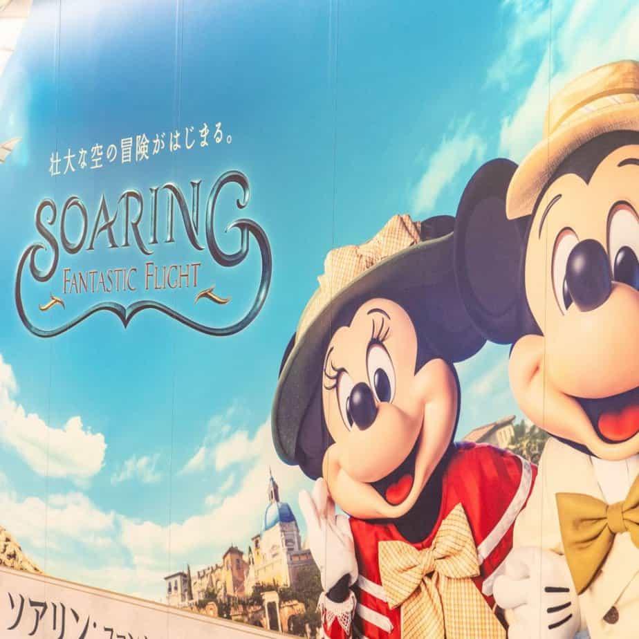 Tokyo DisneySea Construction Update (May 2019)