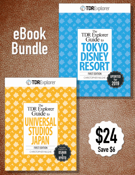 Plan your trip to Tokyo Disneyland & Universal Studios Japan for $16 USD!
