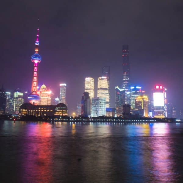 The Bund at Night in Shanghai