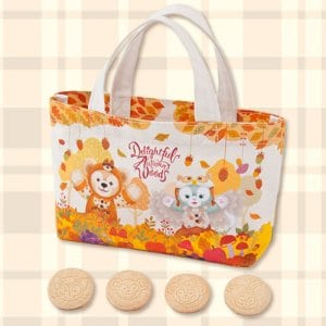 Assorted Cookies Duffy and Friends Autumn Merchandise 2019