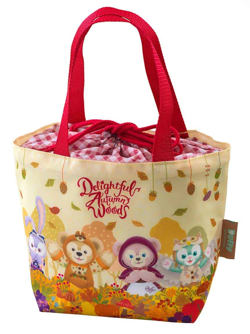 Lunch Case Duffy Autumn 2019