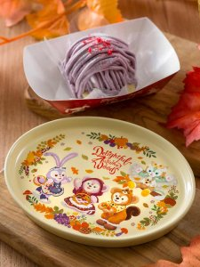 Purple Potato Mont Blanc with Souvenir Plate Duffy Autumn 2019
