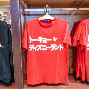 Red Tokyo Disneyland Shirt Tokyo Disney Resort