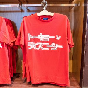 Red Tokyo DisneySea Shirt Tokyo Disney Resort