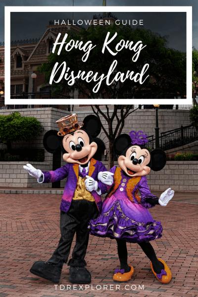 Hong Kong Disneyland Halloween Guide Pinterest