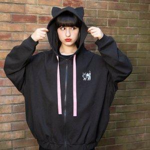Hoodie Tokyo Disney Resort Halloween Merchandise 2019