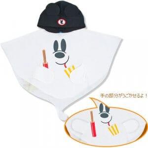 Kids Poncho Tokyo Disney Resort Halloween Merchandise 2019