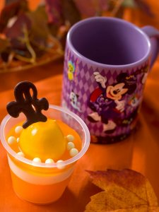Orange and Jelly Mousse with Souvenir Cup