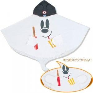 Poncho Tokyo Disney Resort Halloween Merchandise 2019