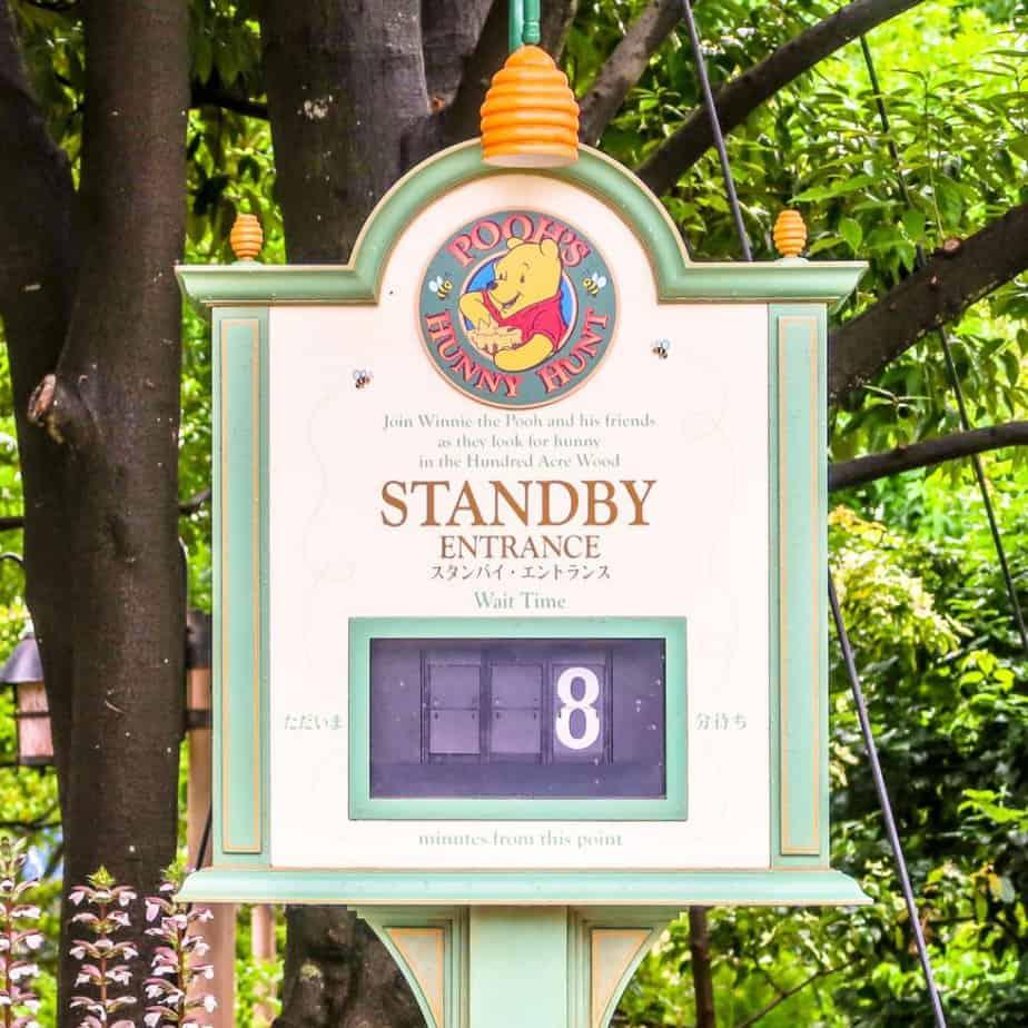 Tokyo Disneyland & DisneySea Ride Closures 2019