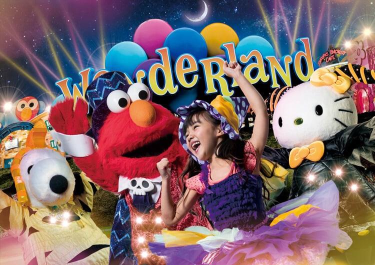 Universal Wonderland Halloween