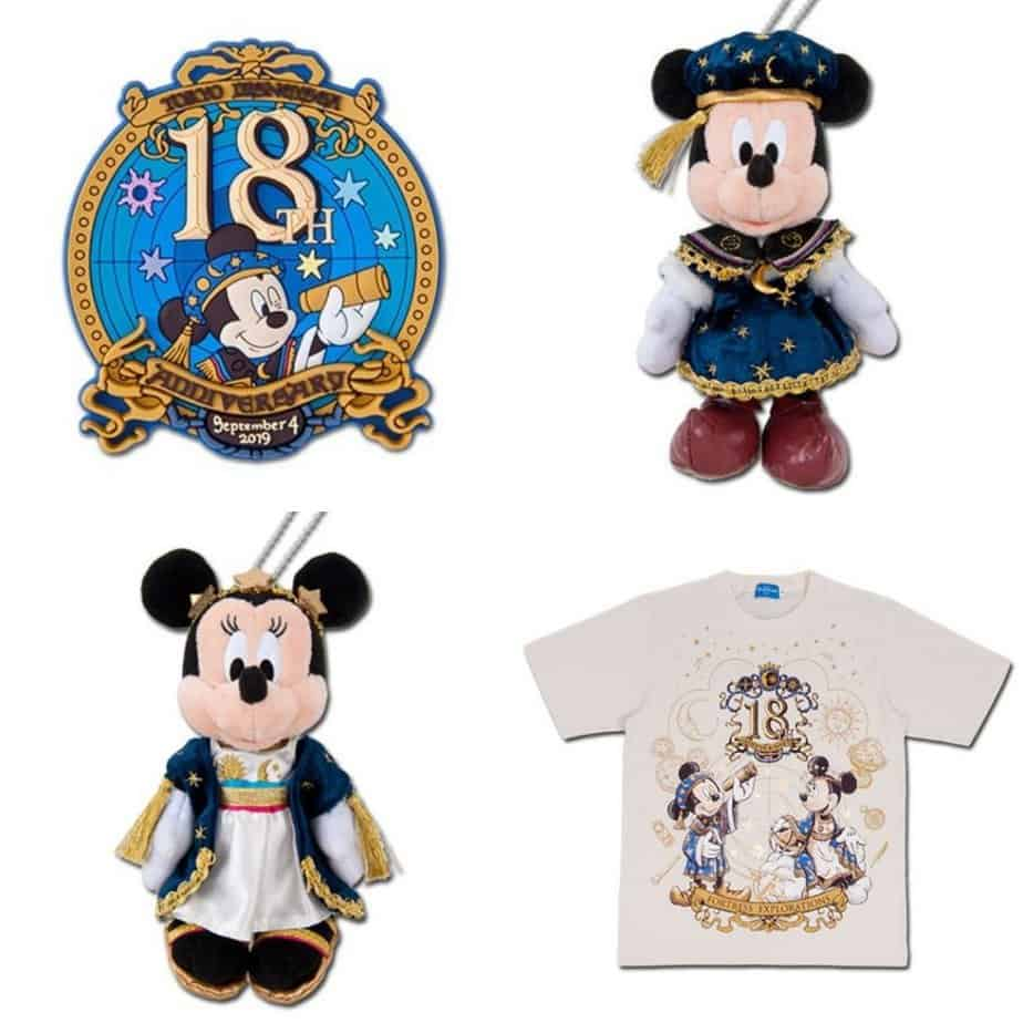 Tokyo DisneySea 18th Anniversary Merchandise