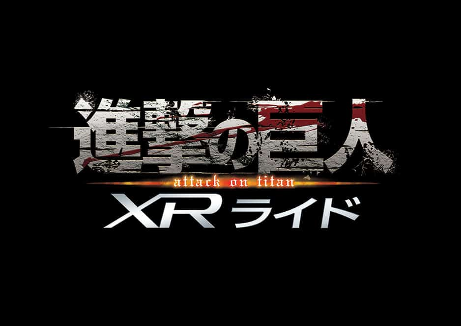 Attack on Titan XR Ride for Universal Cool Japan 2020